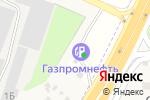 Схема проезда до компании АЗС в Кусаковке