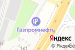 Схема проезда до компании Газпромнефть-Центр в Кусаковке