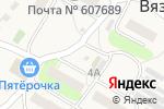 Схема проезда до компании Магазин запчастей для иномарок в Вязовке