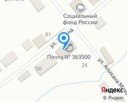 Схема местоположения почтового отделения 363500