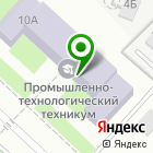 Местоположение компании Центр-А