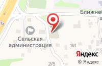 Схема проезда до компании Дом культуры в Ближнем Борисово