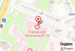 Городская больница № 33, Академия здоровья в Нижнем Новгороде - проспект Ленина, 54: запись на МРТ, стоимость услуг, отзывы