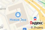Схема проезда до компании Advant в Нижнем Новгороде