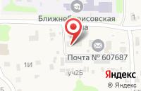 Схема проезда до компании Почтовое отделение №687 в Ближнем Борисово