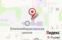 Схема проезда до компании Средняя общеобразовательная школа в Ближнем Борисово