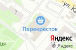 Схема проезда до компании Дом.ru в Нижнем Новгороде