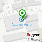 Местоположение компании Авалон авто