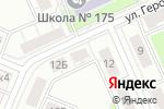 Схема проезда до компании Альфа-Сети в Нижнем Новгороде