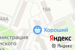 Схема проезда до компании Дом Мечты в Нижнем Новгороде