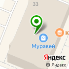 Местоположение компании СКАЙСМОК