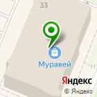 Местоположение компании Тумач