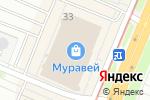 Схема проезда до компании Yves Rocher в Нижнем Новгороде