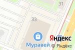 Схема проезда до компании Кофе Италия в Нижнем Новгороде
