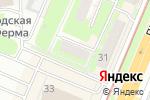Схема проезда до компании Магазин горящих путевок в Нижнем Новгороде