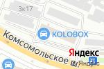 Схема проезда до компании Pole Position Gold в Нижнем Новгороде