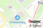 Схема проезда до компании Школа Кумитэ в Нижнем Новгороде