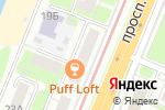 Схема проезда до компании Для милых дам в Нижнем Новгороде