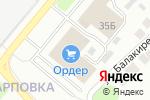 Схема проезда до компании Красочное общество в Нижнем Новгороде