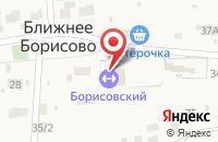 Схема проезда до компании Парикмахерская в Ближнем Борисово