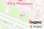 Схема проезда до компании Дорожная клиническая больница на ст. Горький в Нижнем Новгороде