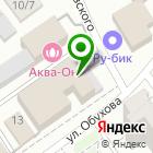 Местоположение компании Проект-Сити