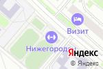 Схема проезда до компании Нижегородец в Нижнем Новгороде