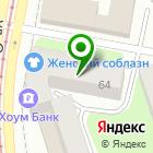 Местоположение компании Женский Соблазн