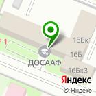 Местоположение компании Нижегородский аэроклуб им. П.И. Баранова