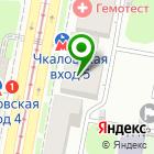 Местоположение компании МоДное Ателье