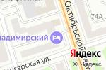 Схема проезда до компании Владимирский в Нижнем Новгороде