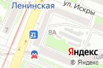 Схема проезда до компании ИНВЕСТ КОНСАЛТ в Нижнем Новгороде