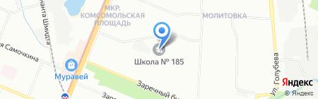 Средняя общеобразовательная школа №185 с углубленным изучением отдельных предметов на карте Нижнего Новгорода