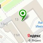 Местоположение компании Технический пункт осмотра