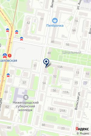 ОХРАННОЕ ПРЕДПРИЯТИЕ БЕРГ на карте Нижнего Новгорода