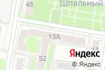 Схема проезда до компании Продукты-СВ в Нижнем Новгороде