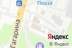 Схема проезда до компании Ека в Нижнем Новгороде
