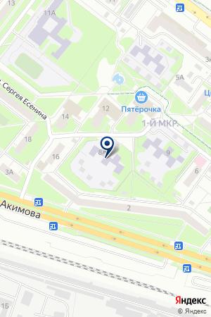 МДОУ КАНАВИНСКИЙ РАЙОН ДЕТСКИЙ САД № 433 на карте Нижнего Новгорода