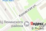 Схема проезда до компании Флора в Нижнем Новгороде