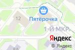 Схема проезда до компании Topaz в Нижнем Новгороде