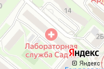 Схема проезда до компании Ломбард-Гарант в Нижнем Новгороде