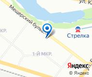 ООО «Волгакранмонтаж»