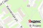 Схема проезда до компании Икс-Прайм в Нижнем Новгороде