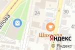Схема проезда до компании Алла в Нижнем Новгороде