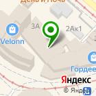 Местоположение компании Ponominalu.ru