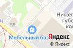 Схема проезда до компании LEGO-робототехника в Нижнем Новгороде