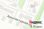Схема проезда до компании Магазин промтоваров на Архитектурной в Нижнем Новгороде