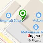 Местоположение компании Мир ковров