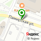 Местоположение компании Торговый дом ОТиДО