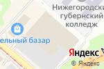Схема проезда до компании Салон электрических каминов в Нижнем Новгороде